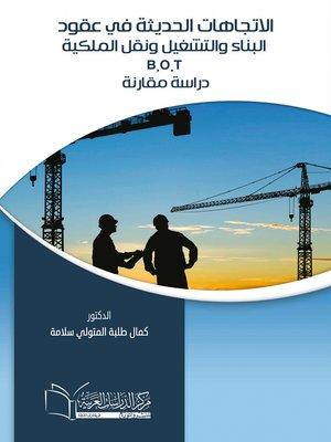 pdf Бібліотечний