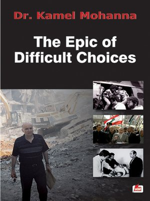 cover image of The Epic of Difficult Choices