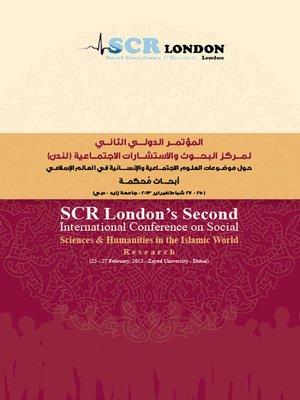 cover image of المؤتمر الدولي الثاني لمركز البحوث والاستشارات الاجتماعية - لندن
