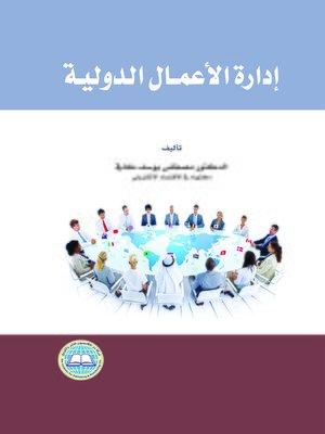More Studies in Ethnomethodology 2013