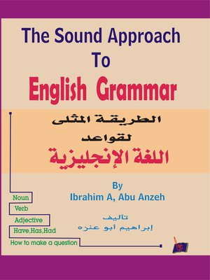 cover image of The Sound Approach To English Grammar