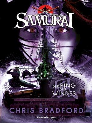 cover image of Samurai 7