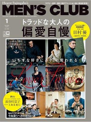 cover image of メンズクラブ: 2020年1月号