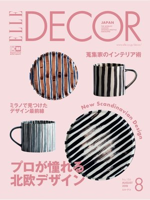 cover image of ELLE DECOR: No.156