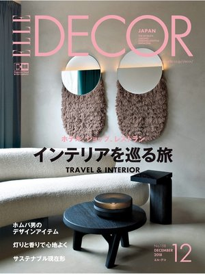 cover image of ELLE DECOR: No.158