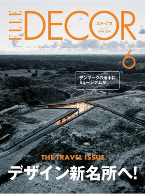cover image of ELLE DECOR: No.155