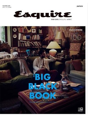 cover image of Esquire the Big Black Book WINTER 2019: 本編