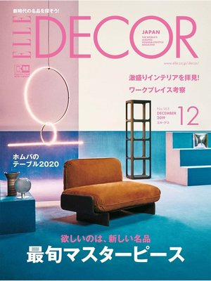 cover image of ELLE DECOR: No.163