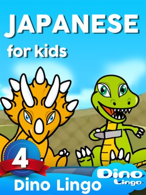 cover image of Japanese for Kids, Lesson 4