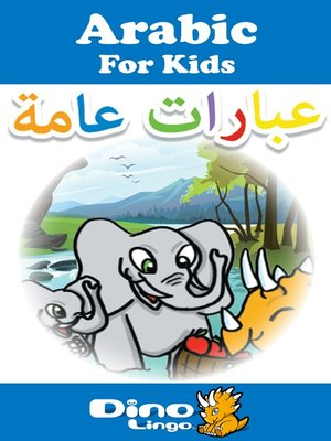 cover image of Arabic for kids - Phrases storybook