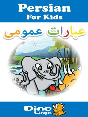 cover image of Persian for kids - Phrases storybook