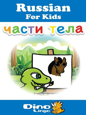 cover image of Russian for kids - Body Parts storybook