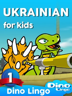 cover image of Ukrainian for Kids, Lesson 1