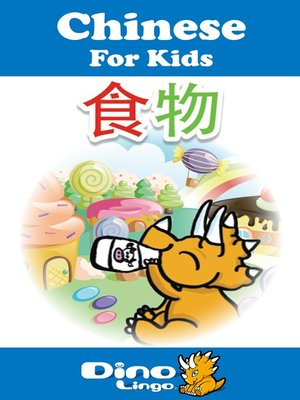 cover image of Chinese for kids - Food storybook