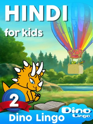 cover image of Hindi for Kids, Lesson 2