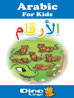 cover image of Arabic for kids - Numbers storybook