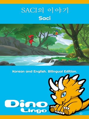 cover image of SACI의 이야기 / The Story of Saci