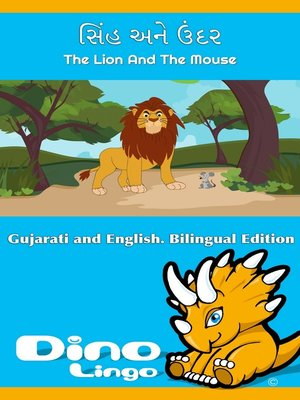 cover image of સિંહ અને ઉંદર / The Lion and the Mouse