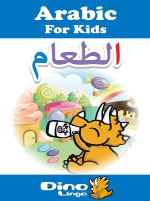 cover image of Arabic for kids - Food storybook