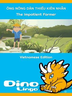 cover image of ÔNG NÔNG DÂN THIẾU KIÊN NHẪN / The Impatient Farmer