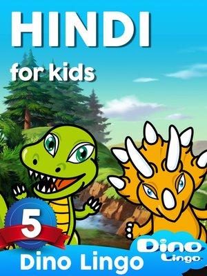 cover image of Hindi for Kids, Lesson 5