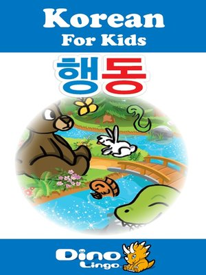 cover image of Korean for kids - Verbs storybook