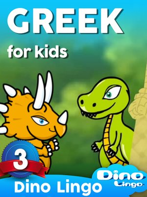 cover image of Greek for Kids, Lesson 3