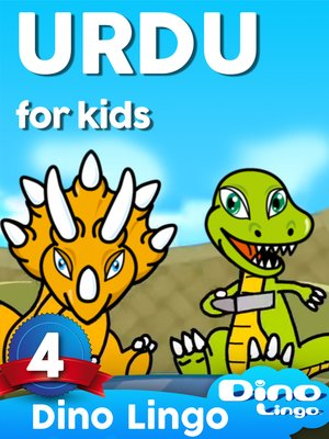 cover image of Urdu for Kids, Lesson 4