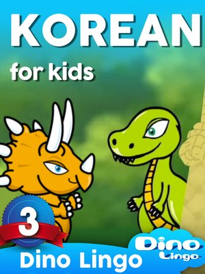 cover image of Korean for Kids, Lesson 3
