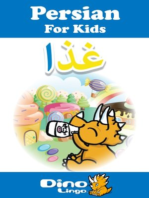 cover image of Persian for kids - Food storybook