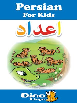 cover image of Persian for kids - Numbers storybook