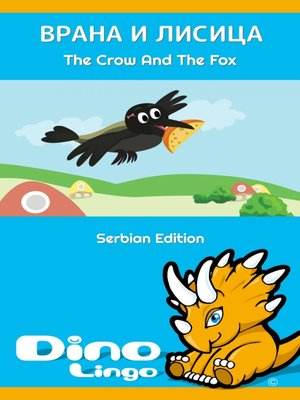 cover image of Врана и лисица / The Crow And The Fox