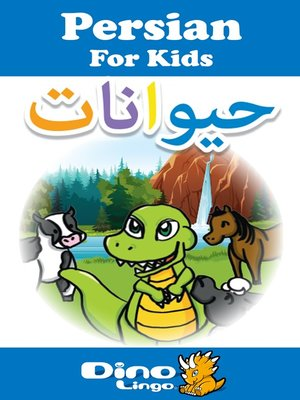 cover image of Persian for kids - Animals storybook