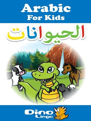 cover image of Arabic for kids - Animals storybook