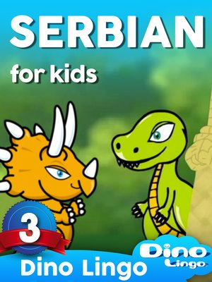 cover image of Serbian for Kids, Lesson 3