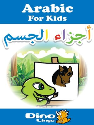 cover image of Arabic for kids - Body Parts storybook