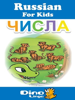 cover image of Russian for kids - Numbers storybook