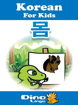 cover image of Korean for kids - Body Parts storybook