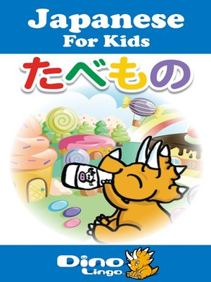 cover image of Japanese for kids - Food storybook