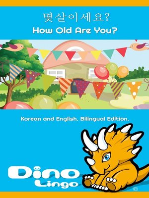 cover image of 몇살이세요? / How Old Are You?