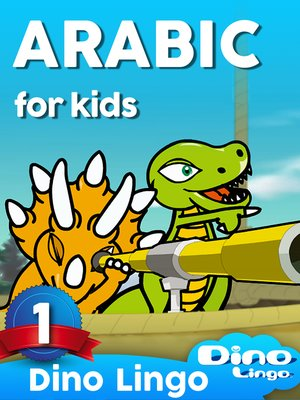 cover image of Arabic for Kids, Lesson 1