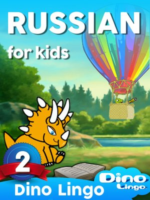 cover image of Russian for Kids, Lesson 2