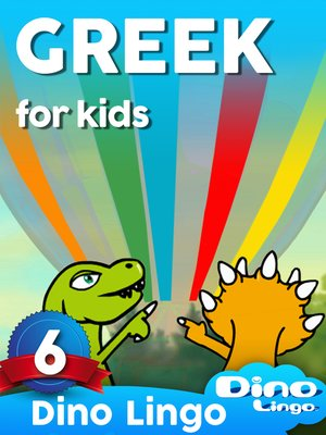 cover image of Greek for Kids, Lesson 6