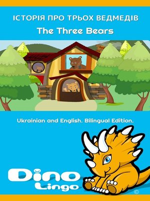 cover image of Історія про трьох ведмедів / The Story Of The Three Bears