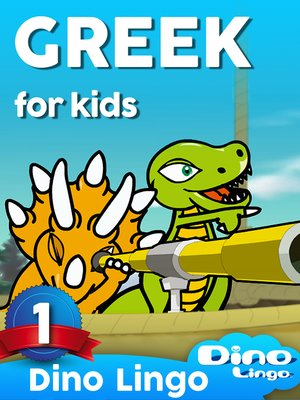 cover image of Greek for Kids, Lesson 1