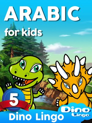 cover image of Arabic for Kids, Lesson 5