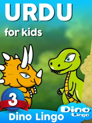 cover image of Urdu for Kids, Lesson 3