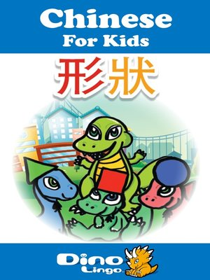 cover image of Chinese for kids - Shapes storybook