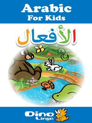 cover image of Arabic for kids - Verbs storybook