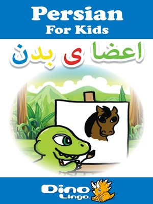 cover image of Persian for kids - Body Parts storybook
